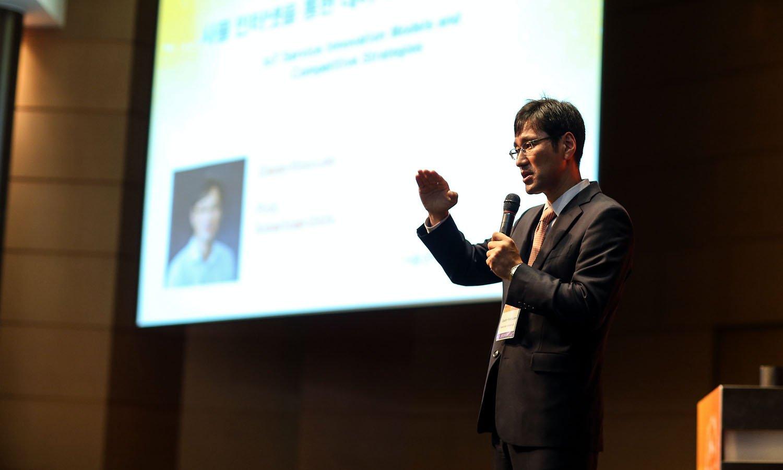 Professor Gwanhoo Lee